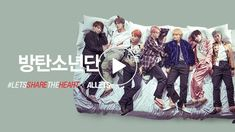 BTS LETS SHARE THE HEART Campaign Shoot INTERVIEW on VLIVE ❤ #BTS #방탄소년단