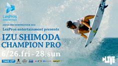 IZU SHIMODA CHAMPION PRO