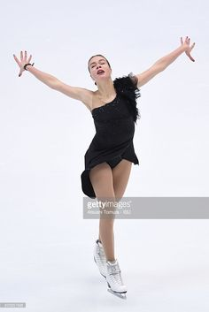 Anna Pogorilaya of Russia competes in the Ladies short program during the ISU Grand Prix of Figure Skating NHK Trophy on November 25, 2016 in Sapporo, Japan.