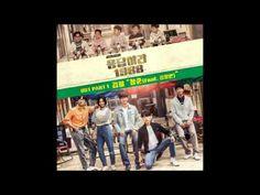 응답하라 1988 OST > 스크랩북 Ver 4.0 | 민트다이어리