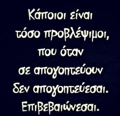 Sign in to access your Outlook, Hotmail or Live email account. Bad Quotes, Greek Quotes, Wise Quotes, Poetry Quotes, Funny Quotes, Motivational Quotes, Big Words, Greek Words, Some Words