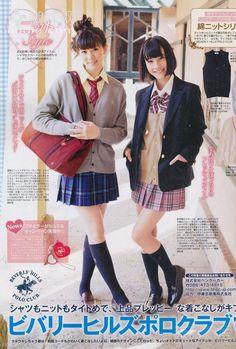 nanchatte seifuku Japan School Uniform, School Uniform Fashion, School Girl Japan, School Girl Outfit, School Uniform Girls, Japanese Teen, Japanese School, Kids Uniforms, School Uniforms