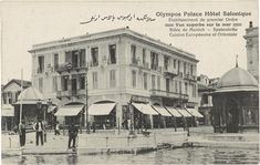 thessaloniki old photos - Αναζήτηση Google