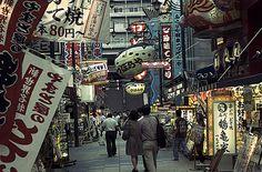 Untitled Osaka, Science Fiction, Times Square, Romance, Japan, Sci Fi, Romance Film, Romances, Japanese