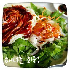 #제주도 #동복리맛집 #동복리해녀촌 에서 먹은 #회국수 #회덮밥 그리고 #성게국수  http://m.blog.naver.com/vmffmt82/220415752130  #jeju #famousrestaurant #rawfish
