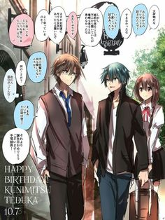 Ryoma and Sakuno visiting Tezuka on his birthday in Germany. They are already married.