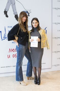 Caroline De Maigret and Miroslava Duma, at a book launch in Moscow.