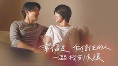 Movie Talk, Chinese Movies, Movie Posters, Youtube, Film Poster, Youtubers, Billboard, Film Posters, Youtube Movies