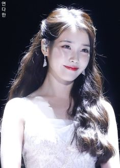 171202 Melon Music Awards Cr: 연다한 In the ballads where folk melodies combined with words taken from poems were popular. The are the beginning of a new era for K-Pop culture. K-Pop, which has developed itself… Continue Reading → Korean Beauty, Asian Beauty, Iu Twitter, Korean Girl, Asian Girl, Oppa Gangnam Style, K Drama, Iu Fashion, Korean Actresses