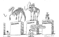 Σκίτσο του Ανδρέα Πετρουλάκη (10.05.17) | Σκίτσα | Η ΚΑΘΗΜΕΡΙΝΗ
