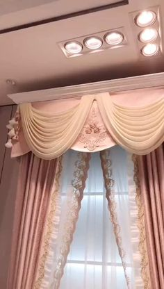 Curtain Designs For Bedroom, Window Curtain Designs, Drapery Designs, Room Design Bedroom, Curtain Patterns, Luxury Curtains, Elegant Curtains, Shabby Chic Curtains, Home Curtains