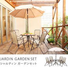 ガーデンセット JARDIN Re:CENOインテリア