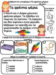 Speech Language Therapy, Speech Therapy Activities, Educational Activities, Speech And Language, Learning Activities, Activities For Kids, Pediatric Physical Therapy, School Staff, Reading Comprehension