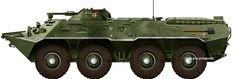 The was in effect the last Soviet designed APC from the long line stretching to the early it is still in service with the Russian Armed Forces today. Self Propelled Artillery, Armored Fighting Vehicle, Military Weapons, Military Equipment, Armored Vehicles, Armed Forces, Military Vehicles, Army, Cars