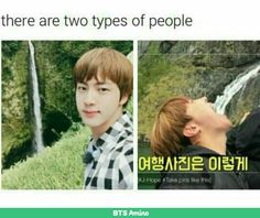 Jin and Jhope