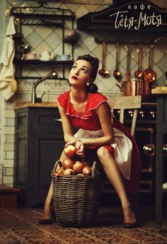 pin up cook