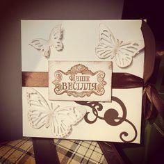 Wedding CD-box