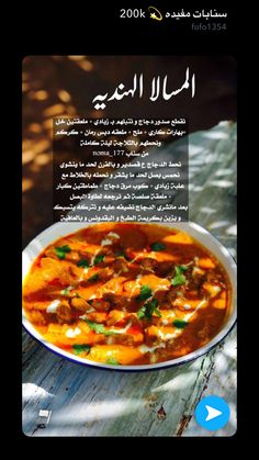 4d65eaa5e Indian Kitchen, Arabic Food, Pizza Braid, Curry, Appetizers, Lunch, Ethnic