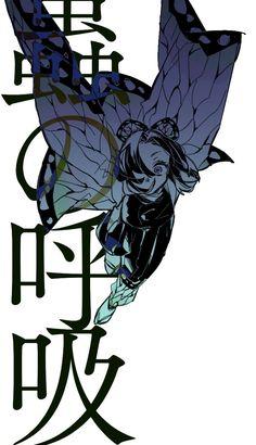 kimetsu no yaiba Manga Anime, Anime Art, Strong Female Characters, Cute Anime Wallpaper, Boku No Academia, Demon Slayer, Hold My Hand, Kawaii Anime Girl, Bungo Stray Dogs
