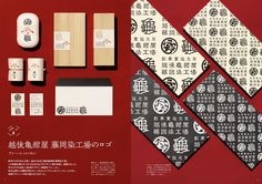 日本語ロゴから筆文字まで『タイポグラフィ10 日本語のロゴとタイトル』 ロゴストック
