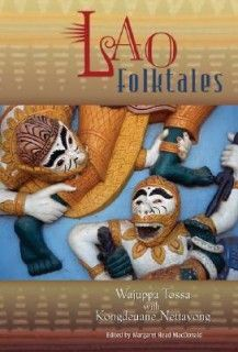 This weeks Bookshelf Spotlight is for folktales from Laos. For more information/examples: http://www.cseashawaii.org/2014/03/lao-folktales/ #SeaBookshelfSpotlight #Laos #Folktales