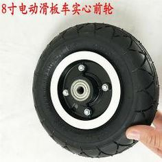 """[ 23% OFF ] 200Mm Electric Scooter Tyre With Wheel Hub 8"""" Scooter Tyre Inflation Electric Vehicle Aluminium Alloy Wheel Pneumatic Tire"""