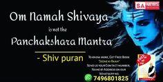 Om Namah Shivaya or Panchakshari Mantra in Shiv Puran Shiv Puran, Shiv Ji, Stop Fighting, Om Namah Shivaya, Lord Shiva, Free Books, Spirituality, Names, Shiva