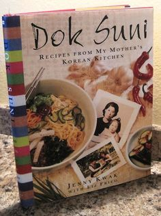 Dok Suni Recipes From My Mothers Korean Kitchen Manhattan New York City Cookbook.   Buy it now at www.BooksBySam.com