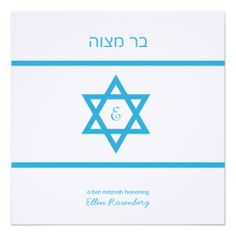 >>>Coupon Code          	White and Blue with Monogram - Bar Mitzvah Announcements           	White and Blue with Monogram - Bar Mitzvah Announcements In our offer link above you will seeThis Deals          	White and Blue with Monogram - Bar Mitzvah Announcements Review on the This website by ...Cleck Hot Deals >>> http://www.zazzle.com/white_and_blue_with_monogram_bar_mitzvah_invitation-161791259623594911?rf=238627982471231924&zbar=1&tc=terrest