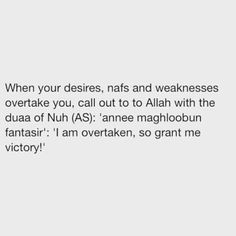 Du'a to overcome nafs In Sha Allah Hadith Quotes, Muslim Quotes, Religious Quotes, Quran Quotes Inspirational, Beautiful Islamic Quotes, Islam Hadith, Allah Islam, Alhamdulillah, Islamic Teachings