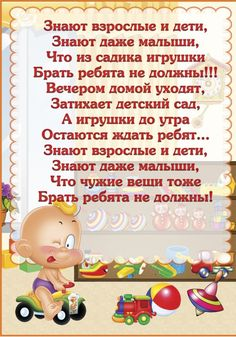 Russian Language Learning, Family Guy, Classroom, Album, Children, Baby, Fictional Characters, Class Room, Young Children