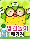 니즈폼 버드맘 콘텐츠 목록 Korean Language School, Fictional Characters, Chinese, Fantasy Characters, Chinese Language