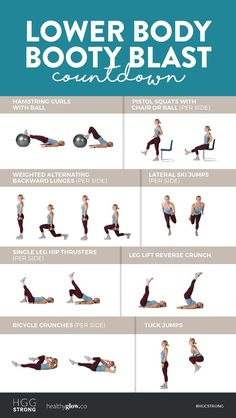 athome lower body workout  • health • fitness •  body