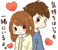 It's love by toco sticker Love Cartoon Couple, Chibi Couple, I Love You Girl, Cute Bear Drawings, Love Stickers, Cute Chibi, Cute Bears, Boy Birthday Parties, Cute Love