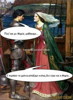 . Ancient Memes, Funny Photos, Laughter, Jokes, Lol, Greeks, Humor, Cute, Movie Posters