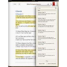 Biblia Português Hebraico Interlinear - eBOOK Grátis