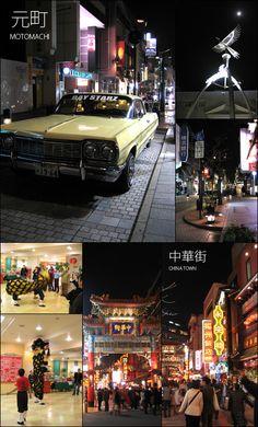 designjoonos: 요코하마(2) 모토마찌, 차이나타운