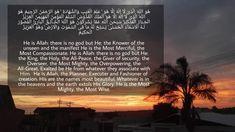 My Dua, Allah, Journal