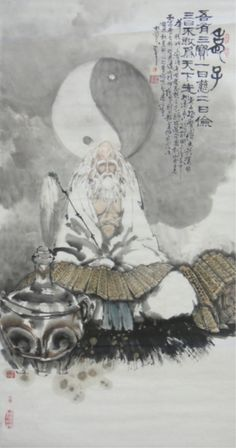 20th Century Chinese Painting Watercolor on Paper: Old Man with Ying Yang