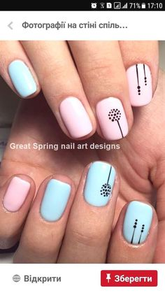There are three kinds of fake nails which all come from the family of plastics. Acrylic nails are a liquid and powder mix. They are mixed in front of you and then they are brushed onto your nails and shaped. These nails are air dried. Short Nail Designs, Nail Designs Spring, Cute Nail Designs, Nail Design For Short Nails, Nail Designs Easy Diy, Stylish Nails, Trendy Nails, Spring Nails, Summer Nails