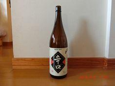 不味くない。ふつーに日本酒。1,600円。 Rice Wine, Bottle, Drinks, Drinking, Beverages, Flask, Drink, Jars, Beverage