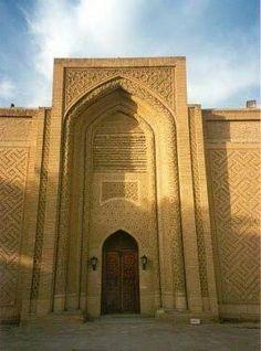 Askariya mosque in the town of Samarra, Iraq