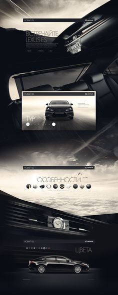 Lexus ES on the Behance Network Web design inspiration web layout web design Interaktives Design, Site Web Design, Logo Design, Layout Design, Creative Design, Graphic Design, Design Websites, Website Designs, Email Design