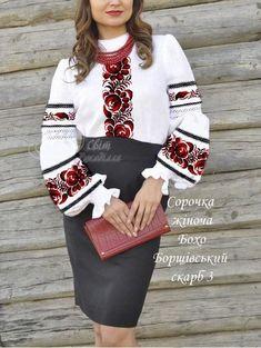 Ukrainian vyshyvanka 2000s Fashion, Diy Fashion, Fashion Outfits, Womens Fashion, Travel Fashion, Embroidery Fashion, Embroidery Dress, Dress Over Jeans, Beautiful Outfits