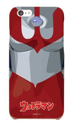Ultraman Case