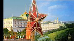 город москва 2016 год