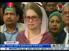 Bangla Vision Bangla News Today 18 December 2016 Bangladesh News Live