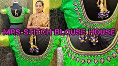 This video explained How to make Bridal Blouse Design in a professional way with Zardosi work and Kundan Stone Work Designs.