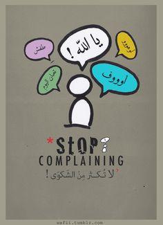 arabic:: stop complaining