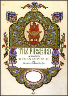 Сказочный художник Борис Васильевич Зворыкин  Титульный лист книги  «Жар- Птица», изданной в Нью Йорке в 1978 году